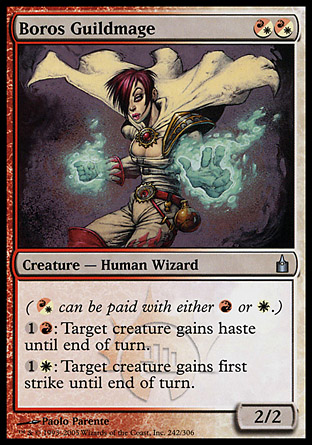 Boros Guildmage фото цена описание